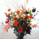 造花 すすきとコスモスと桔梗の秋のアレンジ シルクフラワー ...