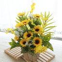 造花 ひまわりとオンシジウムのアレンジ シルクフラワー ヒマ...