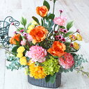 造花 米寿のお祝いにビタミンカラーのユリとバラのますます元気なアレンジ 敬老の日 シルクフラワー C ...