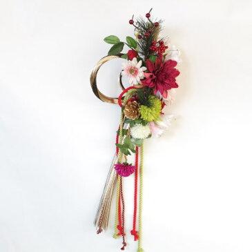 造花 新春を祝うお正月飾りダリアとリボンが豪華な和洋折衷なリース しめ縄 しめ飾り 玄関飾り シルクフラワー CT触媒