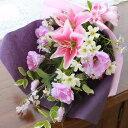造花 トルコキキョウとユリの花束 シルクフラワー CT触媒