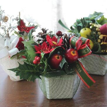 造花 ポインセチアやひいらぎのクリスマスプチアレンジ 3個セットCT触媒 ツリー