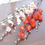 造花 春を呼ぶ梅のスプレー NH334203 シルクフラワー