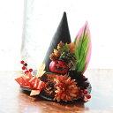 造花 ハロウィンパンプキンの魔女の帽子アレンジ シルクフラワー CT触媒