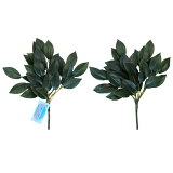 榊 造花 シルクフラワーのお榊 ミニ 約25cm 一対 (サカキ さかき) 神棚 造花 CT触媒 山久