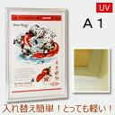 ポスターフレーム A1 (594x841mm) アルミ製 シルバー UVカットペット板仕様