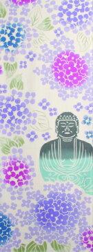 【手ぬぐい】【プレーリードッグ和布華】夏模様手ぬぐい「紫陽花と大仏」メール便対応