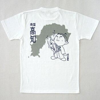 龍馬くんTシャツホワイト