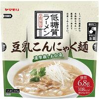 ヤマモリ低糖質ラーメン豆乳こんにゃく麺濃厚ごま味噌担々