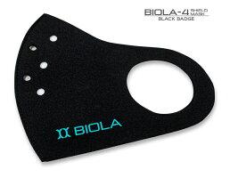 冬はあたたかく夏はひんやり『ビオラ-4シールドマスク』ブラックバッジ(黒色)【山本化学工業製】