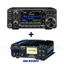 アイコム(ICOM) IC-7300 HF+50MHz(SSB/CW/RTTY/AM/FM) 100Wトランシーバー + アルインコ DM-330MV 安定化電源 セット・・・