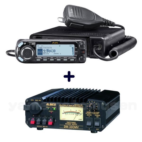 アイコム(ICOM) ID-4100D (50W) + 安定化電源 DM-330MV セット