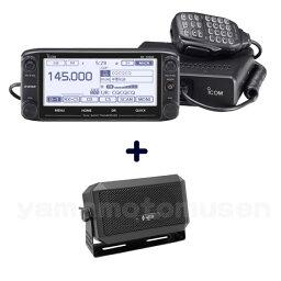 アイコム(ICOM) ID-5100D 144/430MHz デュアルバンド デジタル50Wトランシーバー + CB-980 モービルスピーカーセット
