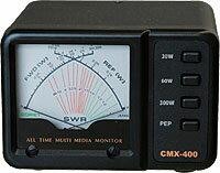 コメットCMX-400