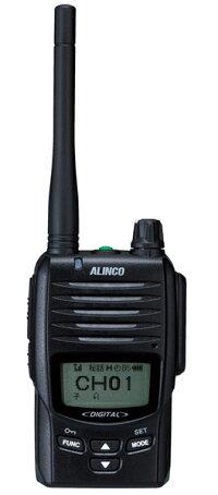 ALINCOデジタル簡易無線・登録DJ-DPS50