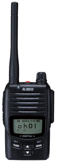 ALINCOデジタル簡易無線・登録局DJ-DP50H
