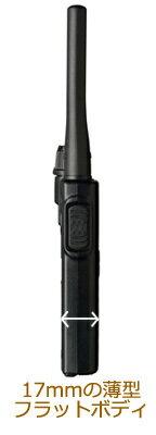 スタンダードFTH-508