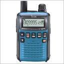アイコム(ICOM) IC-R6 メタリックブルー 広帯域ハンディ受信機 イヤホンプレゼント
