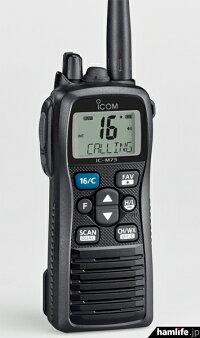 ICOMIC-M72J