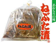 ねぶた漬2kg(業務用)