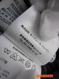 MONCLERモンクレールダウンジャケットレディースナイロンフードファーカーキ00美品【中古】