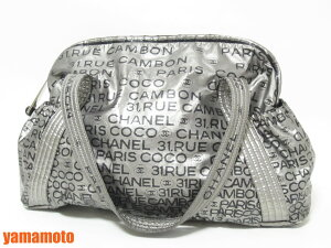71c7a9bec78a シャネル(CHANEL) アンリミテッド(unlimited) 中古 バッグ | 通販・人気 ...