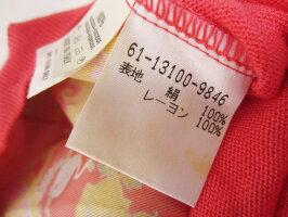 ETROエトロレディースノースリーブトップスシルクレーヨンピンクオレンジ46美品【中古】