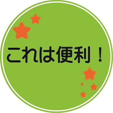 【送料無料】ハートのオムフライパン・レッド(代引き不可)