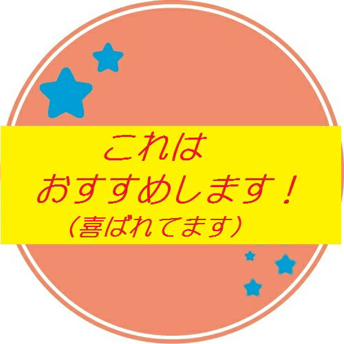 銅製玉子焼き10cmx15cm(長方形)