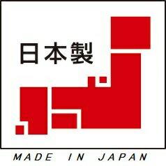 銅製玉子焼き12cmx12cm(正方形)