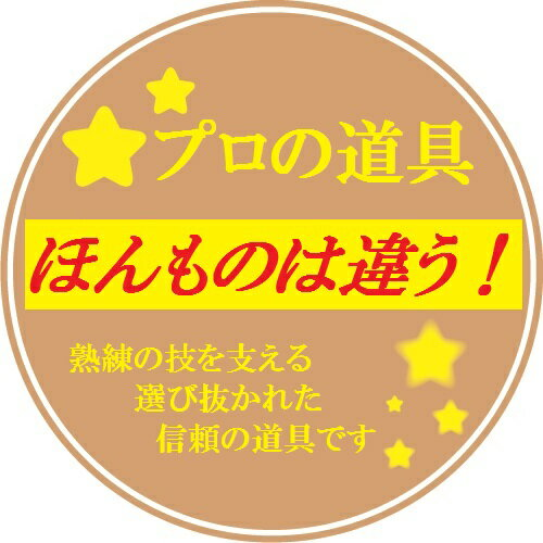 本職用銅製玉子焼18cm(木蓋付)