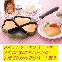 【送料無料】IH対応しあわせを呼ぶ四つ葉のフライパン・オレンジ(代引き不可) 3