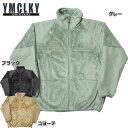 YMCLKYオリジナル 米軍タイプ GEN3 L3 フリースジャケット 【ブラック】【グレー】【コヨーテ】