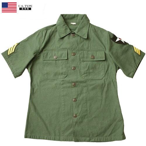 米軍タイプ OG-107 ファティーグシャツ 半袖 ジョンレノンModel ミリタリーシャツ [ミリシャツ ミ...