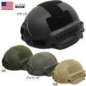 只今10%OFF! YMCLKYオリジナル 米軍タイプ MICH 2002 ヘルメット 【OD】【ブラック】【TAN】【フォリッジ】