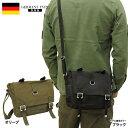 セール中 YMCLKYオリジナル #BS134YN ドイツ軍タイプ コンバットバッグ 【オリーブ】【ブラック】ミリタリー バッグ