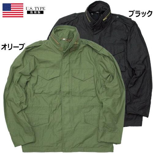 YMCLKYオリジナル 米軍タイプ ミリタリー M-65 フィールドジャケット 【...