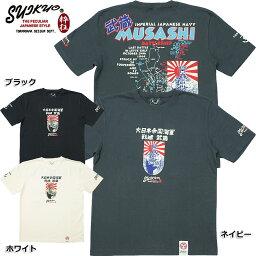 1点ならメール便可 粋狂 #SYT-198 半袖 プリントTシャツ『MUSASHI』 メンズ ティーシャツ トップス 夏 ショートスリーブ