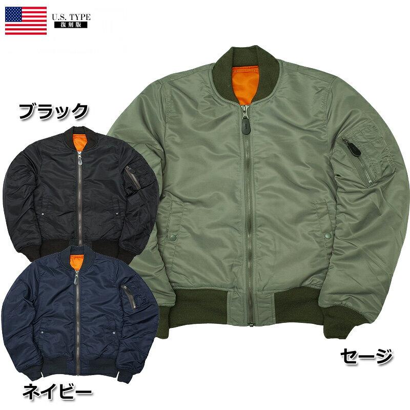 メンズファッション, コート・ジャケット  MA-1 8279DMA1 MIL-J-8279D MILJ8279D