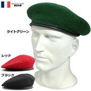 オリジナル フランス ミリタリー ライトグリーン オリーブ ブラック