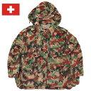 スイス軍 ミリタリー カモフラージュ マウンテンジャケット 迷彩 USED