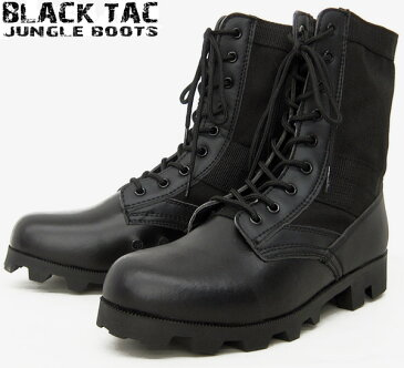 WEBプライス・米軍レプリカ BLACK TAC #99819 ジャングルブーツ ブラック色 国内基本送料無料(沖縄・離島は送料一部追加) 本格派「ミリタリー ブーツ」の決定版 【ミリタリー ワークブーツ】【TKA】