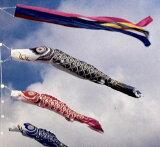 【鯉のぼり】1.2mナイロン【ベランダセット】