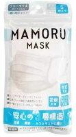 【スグに出荷可能です】MASK 不織布マスク 5枚入【送料無料】【郵パケット出荷の為、時間指定&代金引換不可】