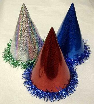 紙製 三角帽子 3色各1個づつ(合計3個)
