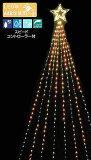 LEDナイアガラレイニーライトDX(ゴールドグラデーション)【イルミネーション】【ナイアガラ】