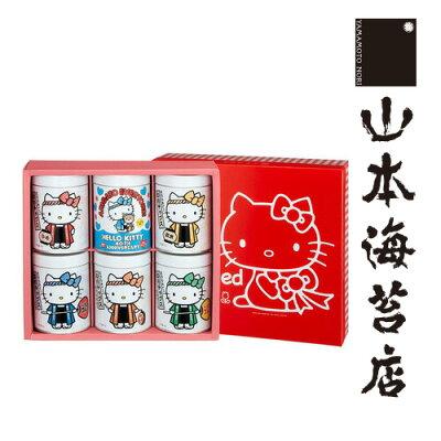 【山本海苔店】おいしい「のり」で具材をサンド!からだにうれしい『のりチップス』【ハローキ...
