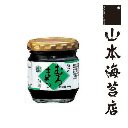 山本海苔店『特製海苔佃煮むろまち』