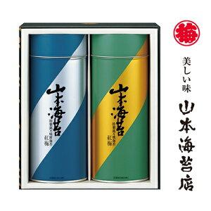 【山本海苔店】贈り物には、いま人気の「紅梅」です。【海苔 ギフト】【送料無料 ※国内のみ】...