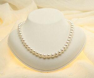 【真珠の本場伊勢志摩よりお届け】上品でほんのり淡いピンク♪8.0-8.5mmあこや本真珠パールネックレス【nc0659】